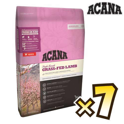 【お得なケース売り】 アカナ (ACANA) グラスフェッドラム (2kg×7袋)