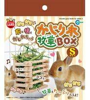 [正規品]【3980円以上で送料無料】  かじり木牧草ボックス S