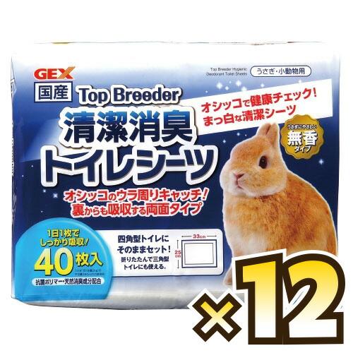 【お得なセット売り】TopBreeder トップブリーダー 清潔消臭トイレシーツ 40枚入り×12個