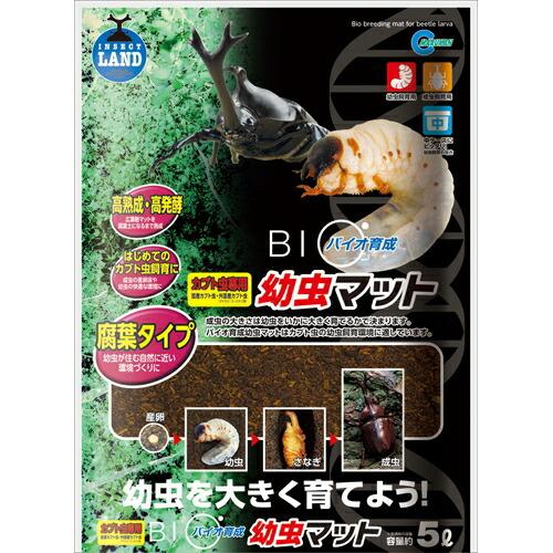 正規品 3980円以上で送料無料 時間指定不可 5L バイオ育成幼虫マット 商品