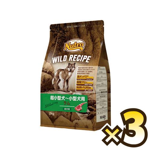 【お得なセット売り】ニュートロ ワイルド レシピ ラム 4kg×3個