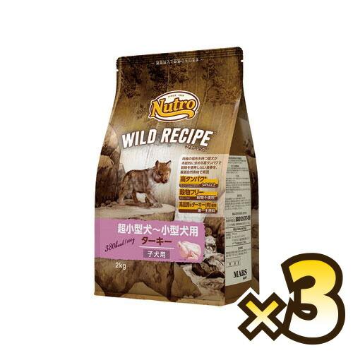 【お得なセット売り】ニュートロ ワイルドレシピ 子犬用 ターキー 4kg×3個