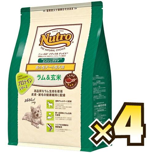 【お得なケース売り】 ニュートロ ナチュラルチョイス エイジングケア 超小型犬~小型犬用 ラム&玄米 3kg x 4袋 Nutro NATURAL CHOICE