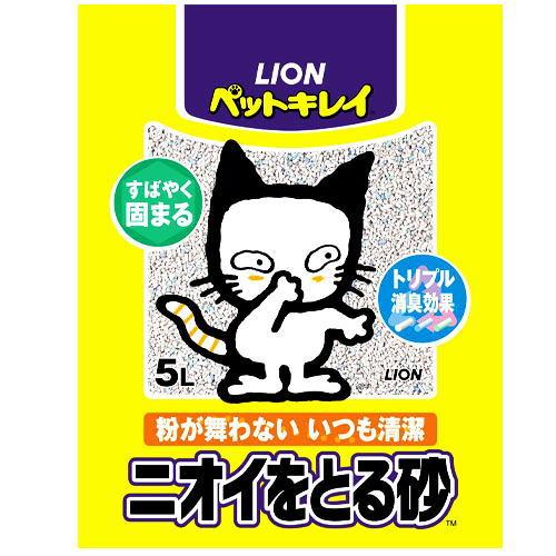 [正規品]【3980円以上で送料無料】  ライオン ペットキレイ ニオイをとる砂 5L