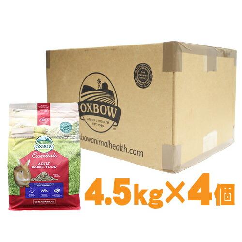 【お得なケース売り】 OXBOW(オックスボウ) エッセンシャル バニーベーシックスT 4.5kgx4袋 (バニーベイシックス)アダルトラビットフード