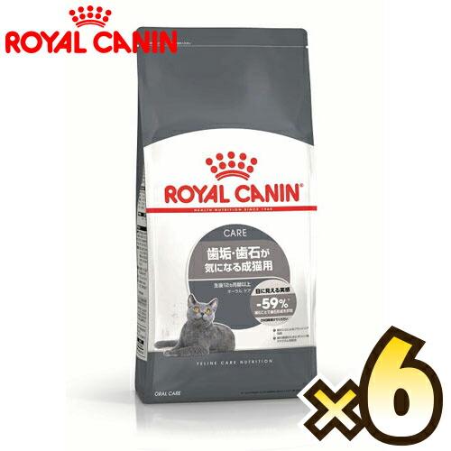 正規品 送料無料 お得なケース売り ロイヤルカナン ROYAL CANIN オーラル 生後12ヶ月齢以上 1ケース フィーライン 1.5kg×6個 爆買いセール ニュートリション 信憑 ケア