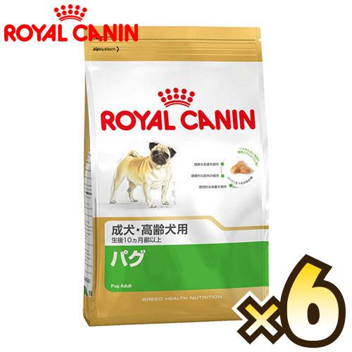 【お得なケース売り】ロイヤルカナン(ROYAL CANIN)パグ ブリード ヘルス ニュートリション 成犬から高齢犬用 生後10ヶ月齢以上 1ケース(1.5kg×6個)