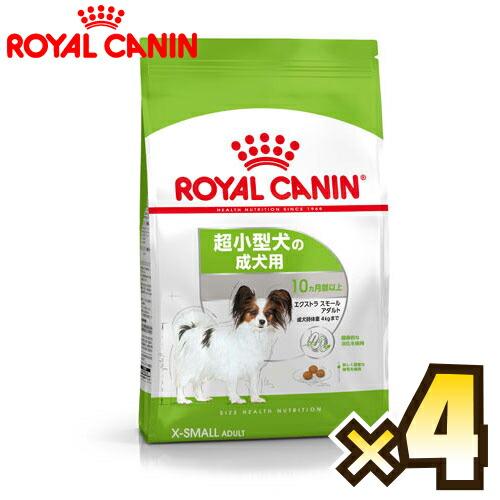【お得なケース売り】ロイヤルカナン(ROYAL CANIN)エクストラ スモールアダルト サイズ ヘルス ニュートリション 超小型犬 成犬用 生後10ヶ月齢以上 1ケース(3kg×4個)