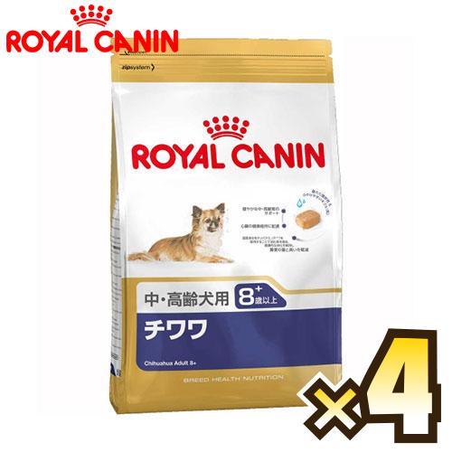 【お得なケース売り】ロイヤルカナン(ROYAL CANIN)チワワ ブリード ヘルス ニュートリション 中・高齢犬用 8歳以上 1ケース(3kg×4個)