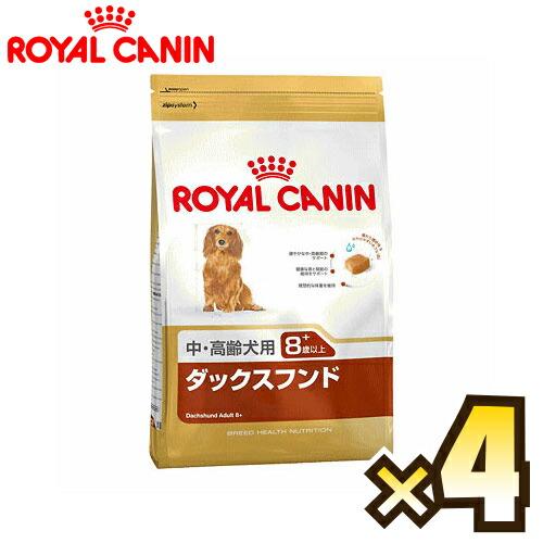 【お得なケース売り】ロイヤルカナン(ROYAL CANIN)ダックスフンド ブリード ヘルス ニュートリション 中・高齢犬用 8歳以上 1ケース(3kg×4個)