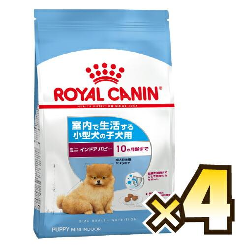 【お得なケース売り】ミニ インドア パピー 4kgx4袋(1ケース)(室内で生活する小型犬専用フード 子犬用)