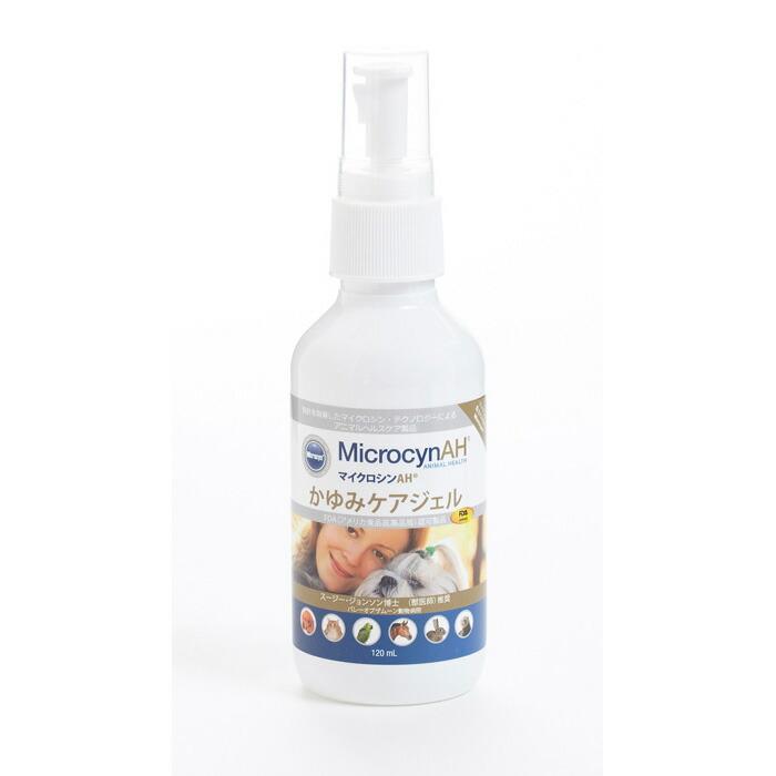 マイクロシンAH かゆみケアジェル 120ml