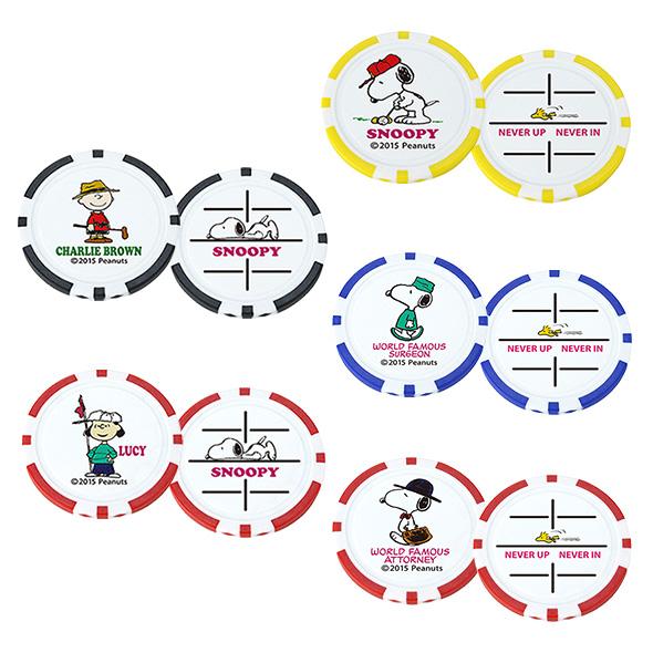 メール便送料無料 ゴルフチップマーカー スヌーピー ファクトリーアウトレット X-765 ゴルフ用品 ゴルフマーカー レディース キャラクター 返品不可 ボールマーカー カジノチップマーカー メンズ