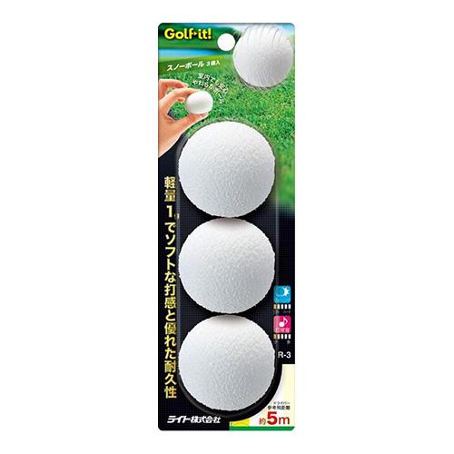 ゴルフ 練習 用 ボール