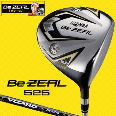 本間ゴルフ Be ZEAL ビジール 525 ドライバー VIZARD 日本正規品 [ホンマ]