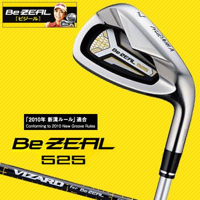 本間ゴルフ アイアン Be ZEAL ビジール 525 VIZARD 6本セット(#6-#11) 日本正規品 [ホンマ]