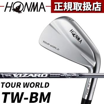 【送料無料】本間ゴルフ ツアーワールド TW-BM アイアン VIZARD IB85/95/105 単品 #4 日本正規品 [ホンマ]