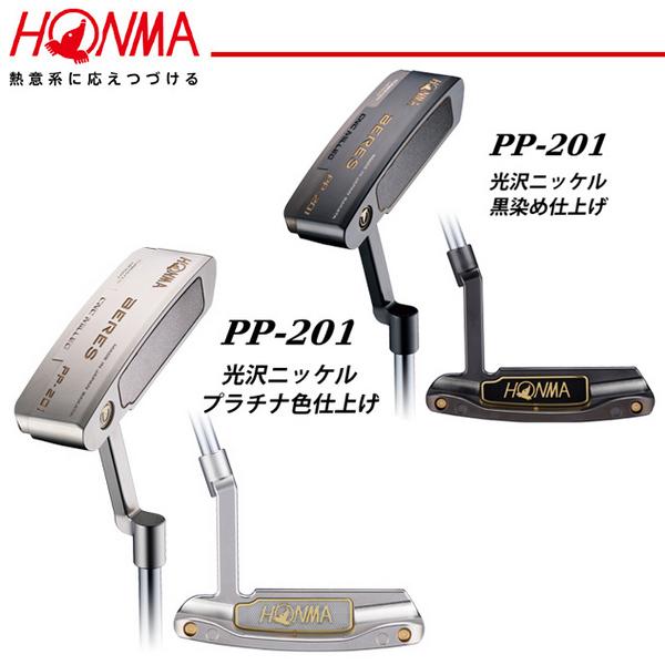 本間ゴルフ BERES ベレス PP-201 パター 34インチ / HONMA ホンマゴルフ