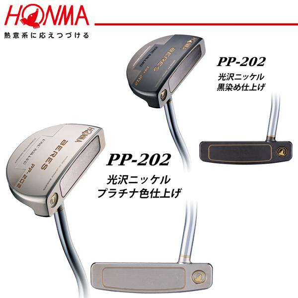 本間ゴルフ BERES ベレス PP-202 パター 34インチ / HONMA ホンマゴルフ