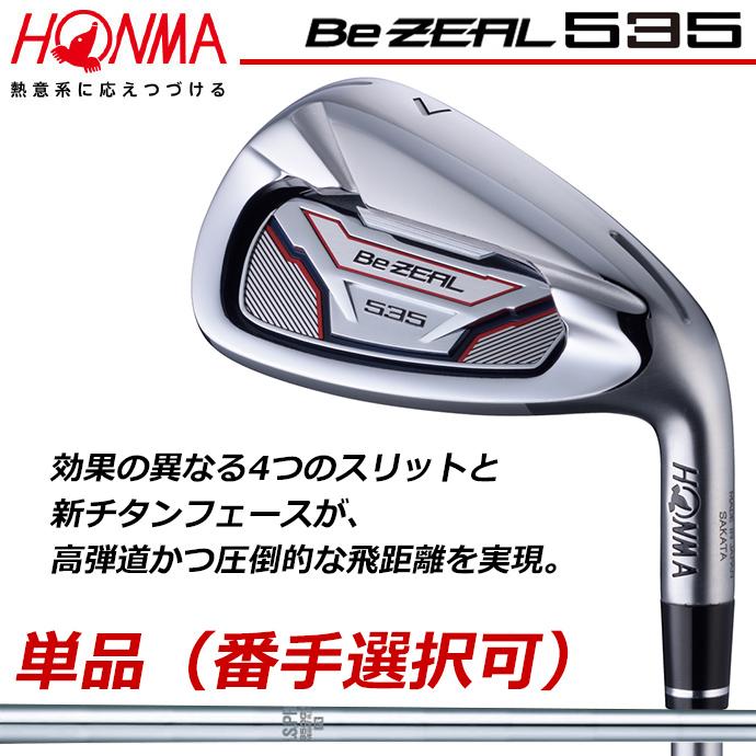 【番手選択可】本間ゴルフ ビジール535 アイアン NSPRO950GH 単品 / ゴルフ用品 ゴルフクラブ ホンマゴルフ