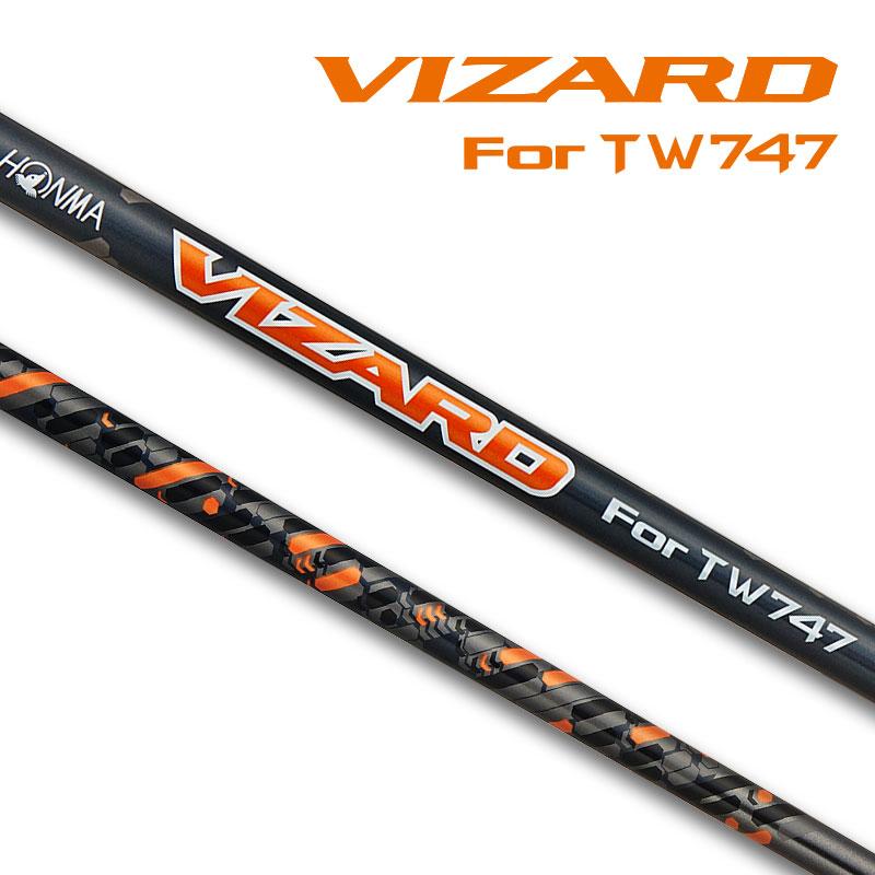 【受注生産】【スリーブ付きシャフト単品】 本間ゴルフ VIZARD for TW747 50 ドライバー用 ゴルフ用品 ホンマ