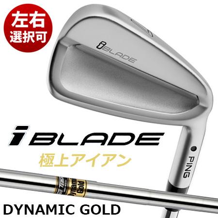 【左右選択可】 PING ピン i BLADE iブレード アイアン ダイナミックゴールド スチールシャフト 6本セット(#5-W) 日本正規品