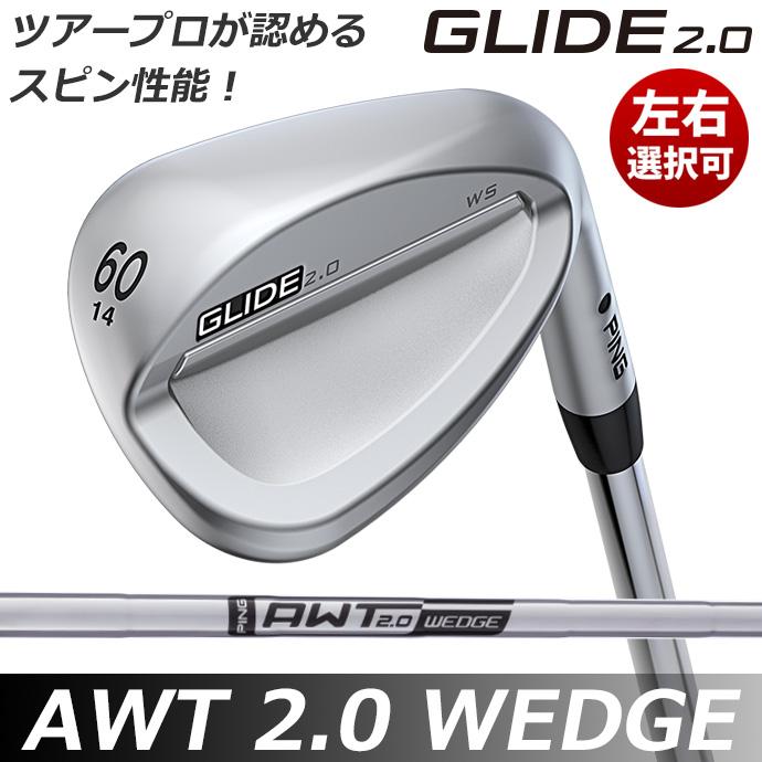 【左右選択可】 PING ピン GLIDE 2.0 ウェッジ グライド 2.0 ウェッジ AWT2.0WDGEスチール 日本正規品