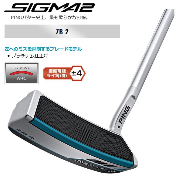 【左右選択可】 PING ピン SIGMA2 シグマ2 パター ZB 2 日本正規品