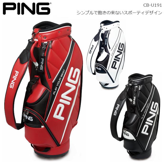 【予約販売/3月21日発売】 PING ピン キャディバッグ CB-U191 日本正規品 ゴルフ用品