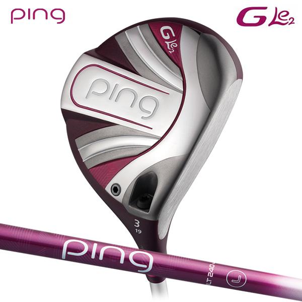 【左右選択可】 PING ピン G Le2 フェアウェイウッド ULT240J 日本正規品 レディース