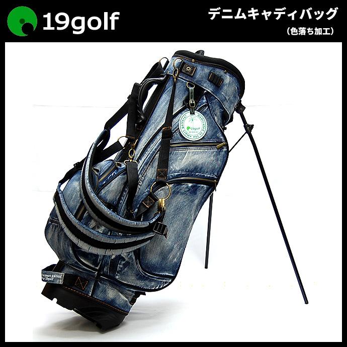 19ゴルフ デニムキャディバッグ スタンドバッグ インディゴブルー 色落ち加工 8.5型 ゴルフ用品 おしゃれ 可愛い メンズ レディース