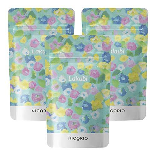 送料無料 NICORIO Lakubi ラクビ 3袋セット 大人気 ついに再販開始 美容 健康 ダイエット 酪酸菌 ビフィズス菌 サプリ オリゴ糖 31粒 生きたまま届く 1ヶ月分
