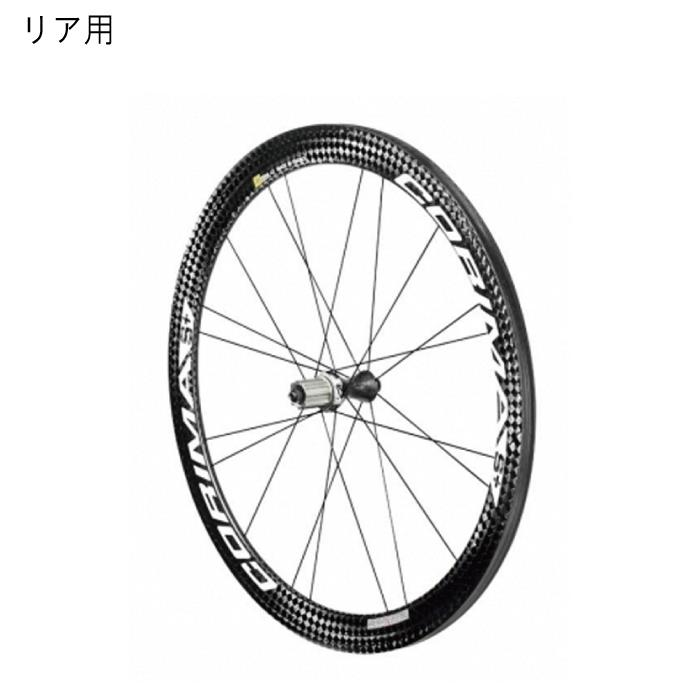 CORIMA コリマ 代引き不可 47mm S+ 公式 ロード 700c シマノ11S 20H リア用 自転車 チューブラーホイール