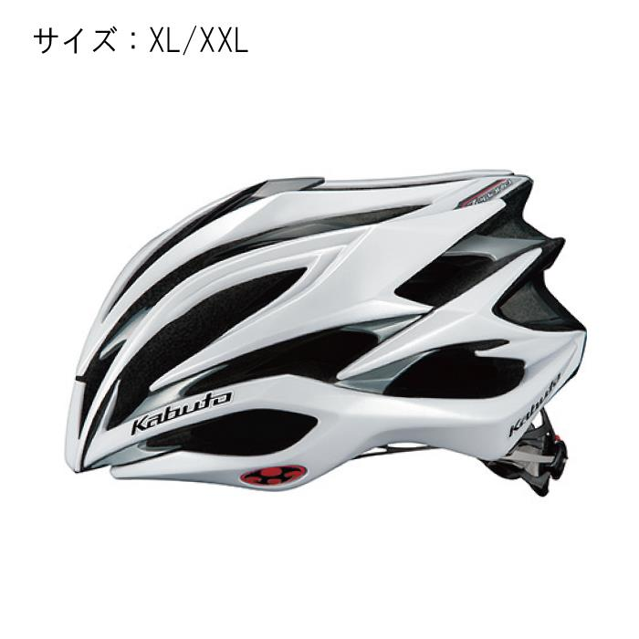 OGK(オージーケー) ZENARD ゼナード パールホワイト サイズXL/XXL ヘルメット