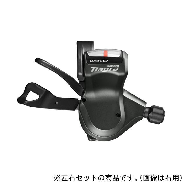 SHIMANO(シマノ) TIAGRA ティアグラ SL-4703 左右レバーセット 3X10S 【自転車】