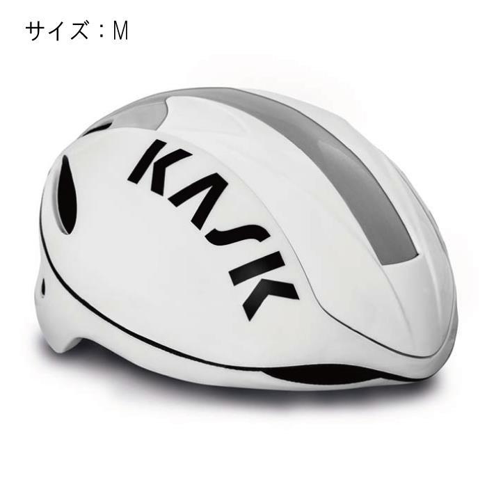 KASK(カスク) INFINITY インフィニティ ホワイト サイズM ヘルメット 【自転車】