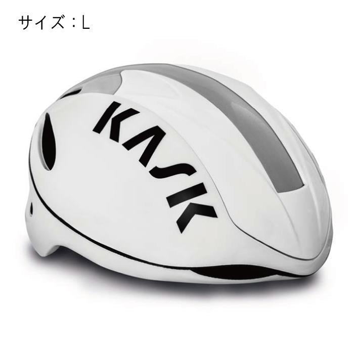 KASK(カスク) INFINITY インフィニティ ホワイト サイズL ヘルメット 【自転車】
