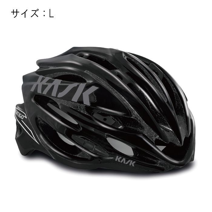 KASK(カスク) VERTIGO 2.0 ヴァーティゴ 2.0 ブラック サイズL ヘルメット 【自転車】
