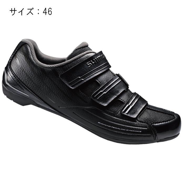 SHIMANO (シマノ) RP200ML ブラック サイズ46 (29.2cm) シューズ