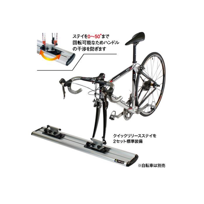 TERZO (テルッツオ) カーキャリア EC-23 【自転車】