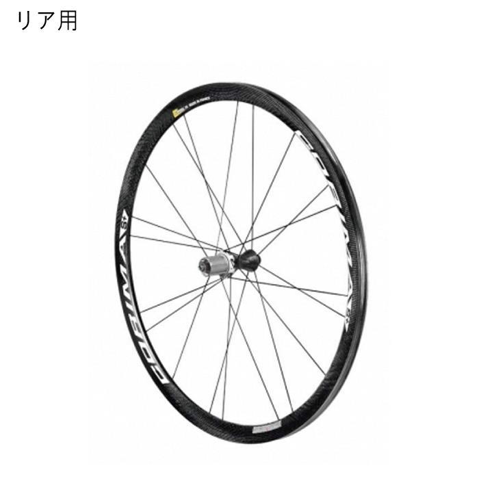 CORIMA (コリマ) 32mm S+ ロード 700c 20H シマノ11S チューブラーホイール リア用 【自転車】