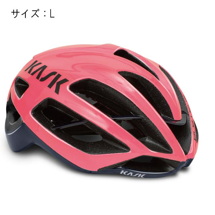 KASK(カスク) PROTONE プロトーン ピンク/ネイビーブルー サイズL ヘルメット 【自転車】