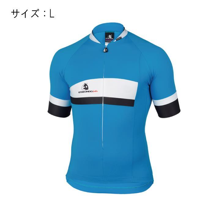ETXEONDO (エチェオンド) FEATHER フェザー ブルー サイズL 【自転車】
