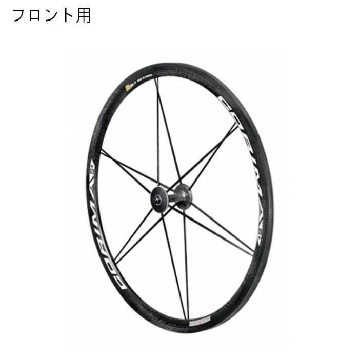 CORIMA (コリマ) 32mm MCC S+ ロード 700c 12H チューブラーホイール フロント用 【自転車】