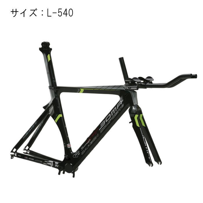 BOMA(ボーマ) SWOOP スウープ フレームセット カーボン×ライムグリーン サイズL-540【自転車】