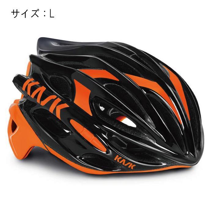 KASK(カスク) MOJITO モヒート ブラック/オレンジフルオ サイズL ヘルメット 【自転車】