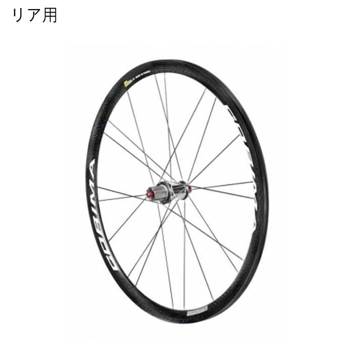 CORIMA (コリマ) 32mm S ロード 700c 20H シマノ11S チューブラーホイール リア用 【自転車】