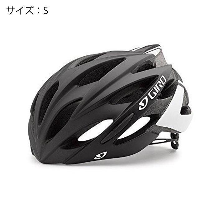 GIRO (ジロ) SAVANT サバント ホワイト/シルバー ヘルメット サイズS【自転車】