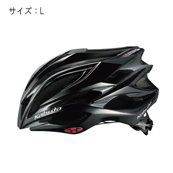 OGK(オージーケー) ZENARD ゼナード ブラック サイズL ヘルメット