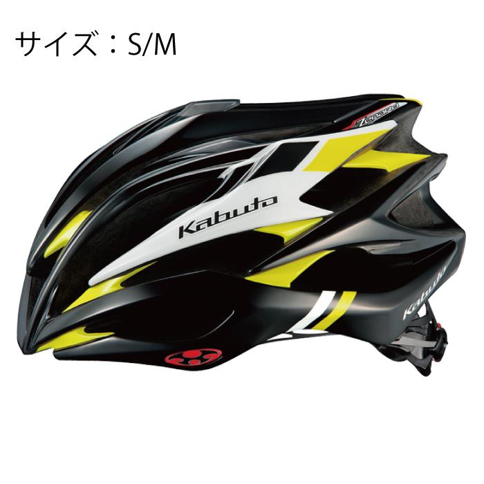 OGK(オージーケー) ZENARD ゼナード トラッドイエロー サイズS/M ヘルメット